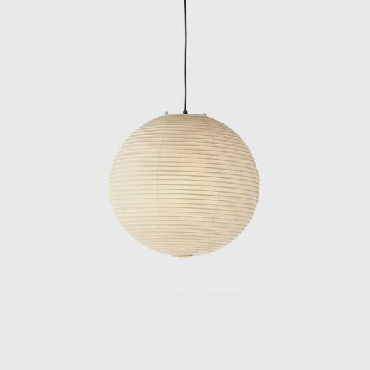 Akari 55A Pendant Lamp