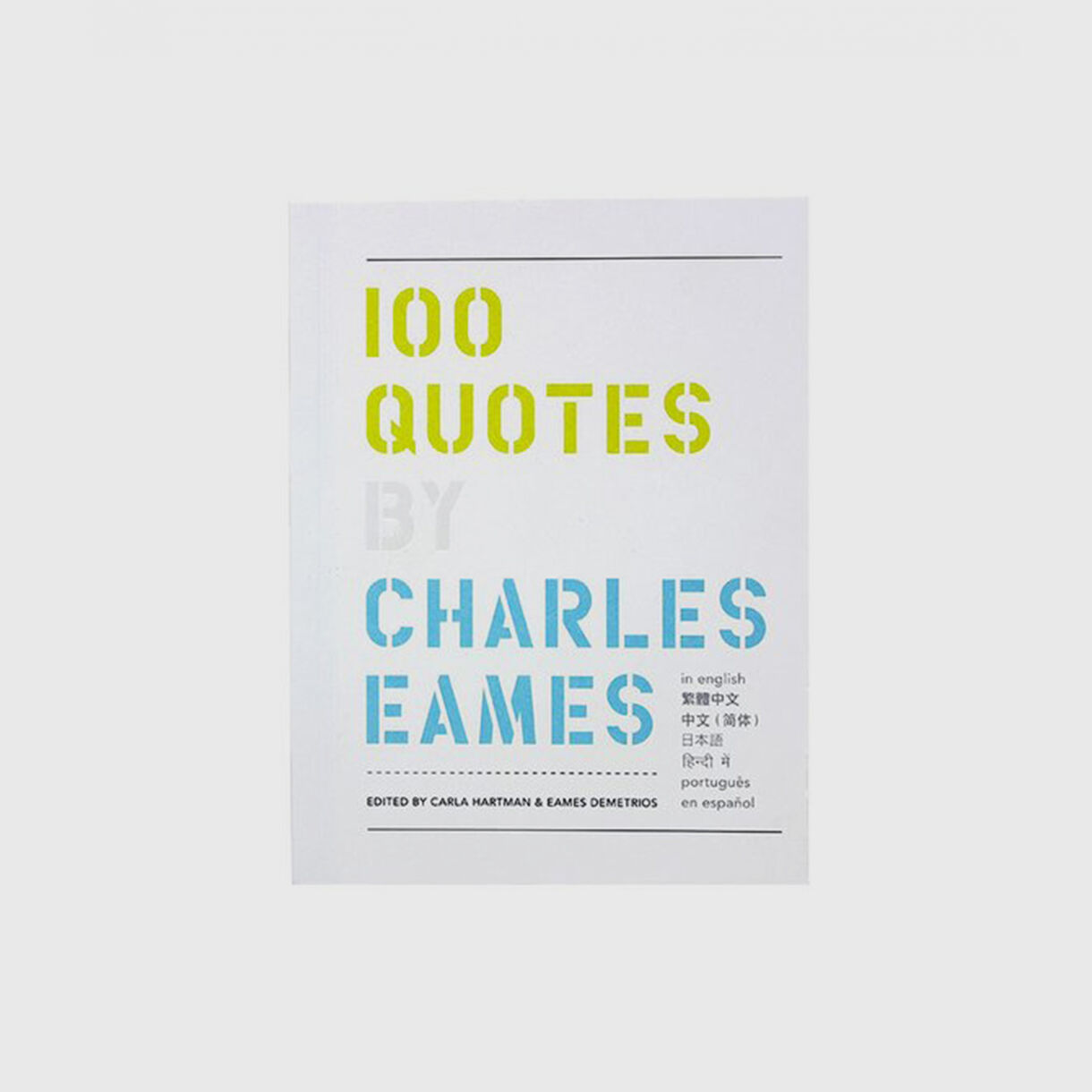 100 Quotes by Charles Eames