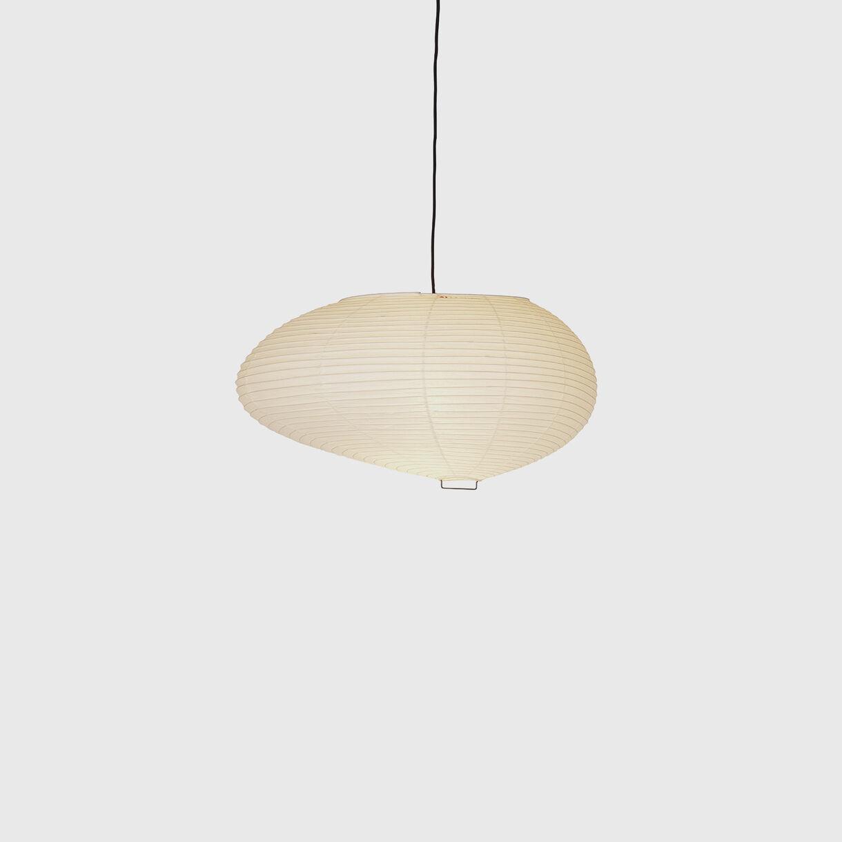 Akari 16A Pendant Lamp
