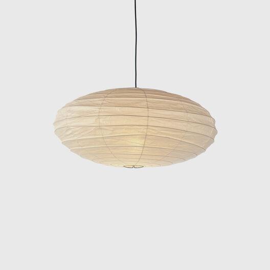 Akari 70EN Pendant Lamp