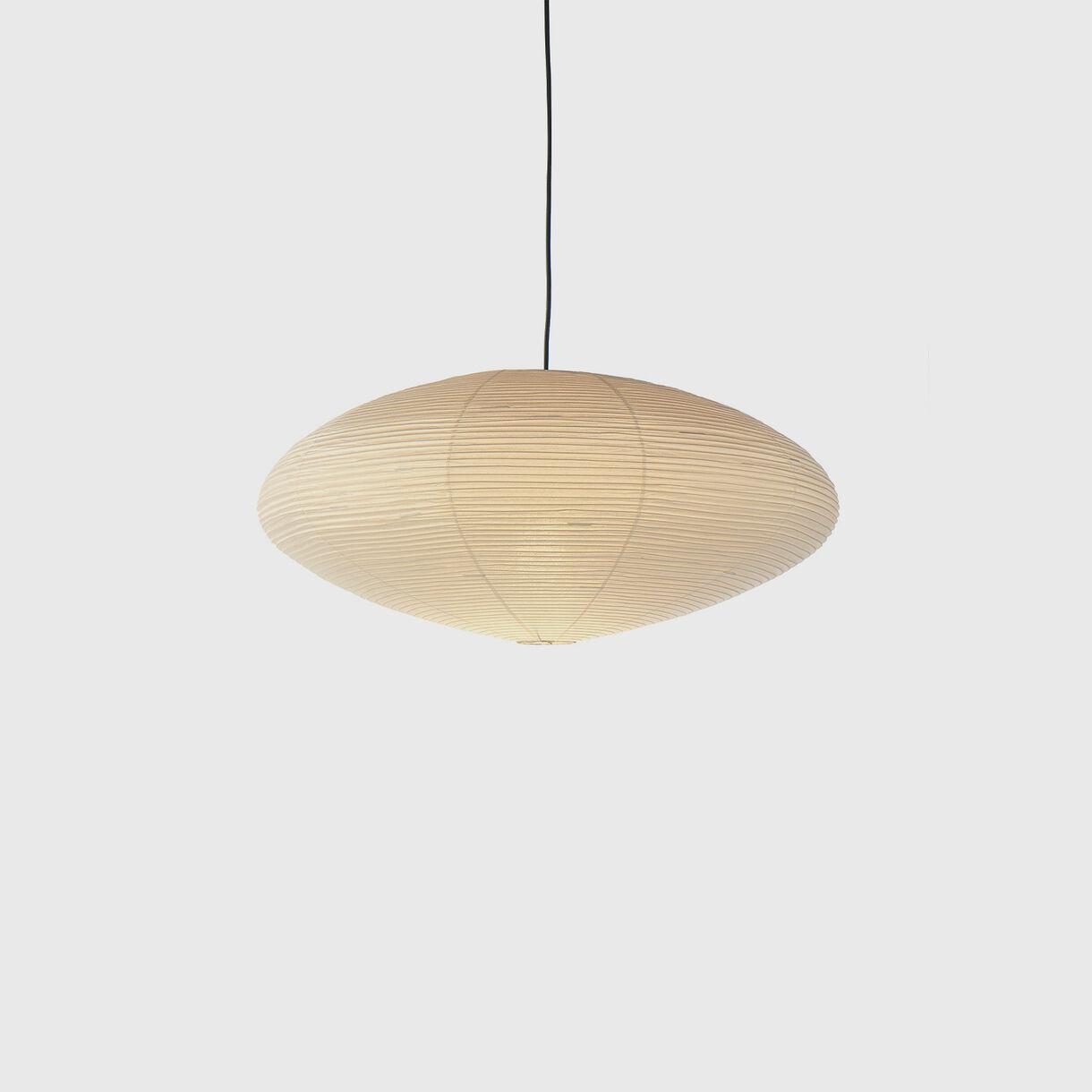 Akari 26A Pendant Lamp