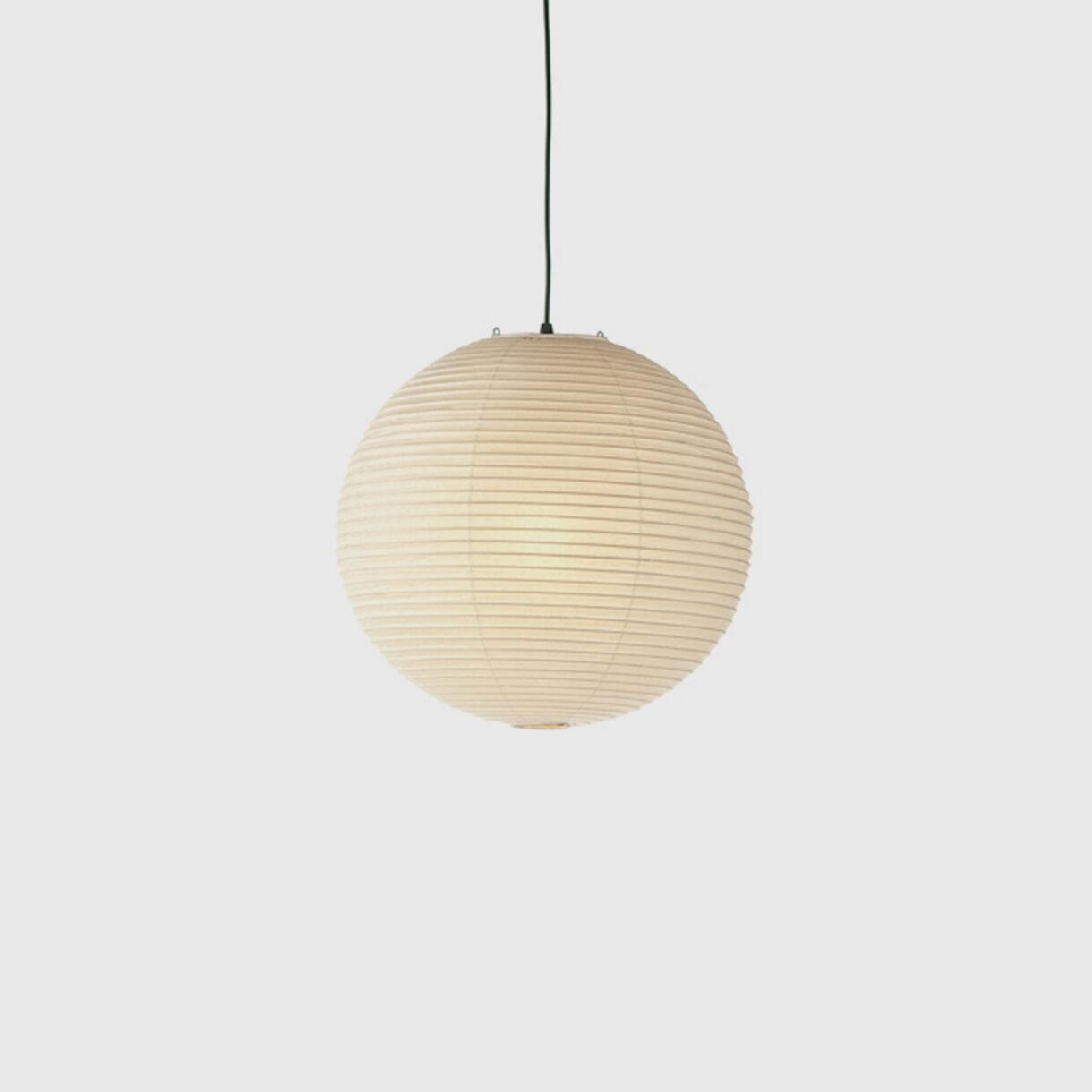 Akari 45A Pendant Lamp